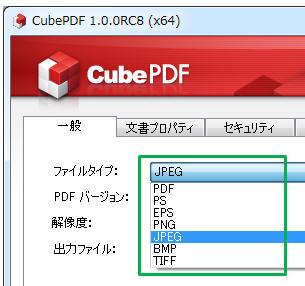 pdf グレースケール 変換 無料