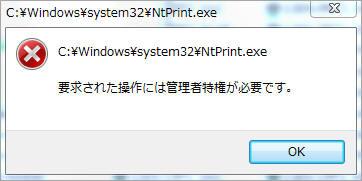 windows7 グループ ポリシー エディタ